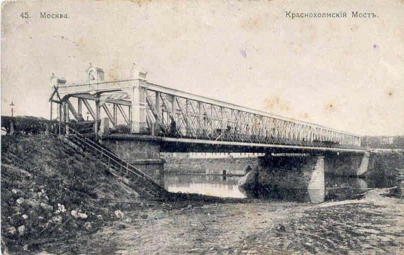 5811 Краснохолмский мост1907.jpg