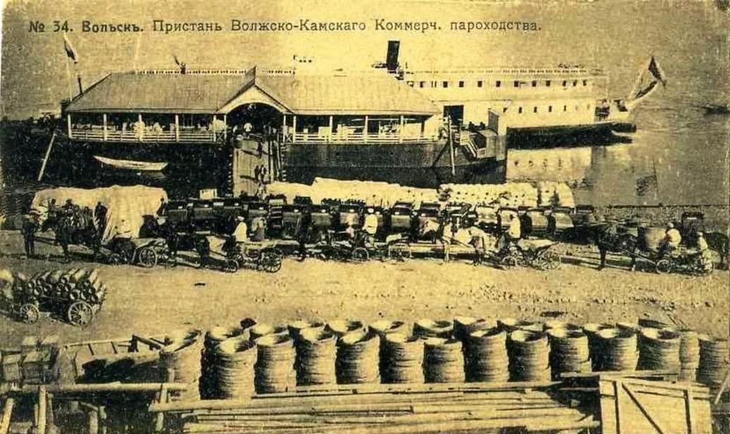 Пристань Волжско-Камского коммерческого пароходства