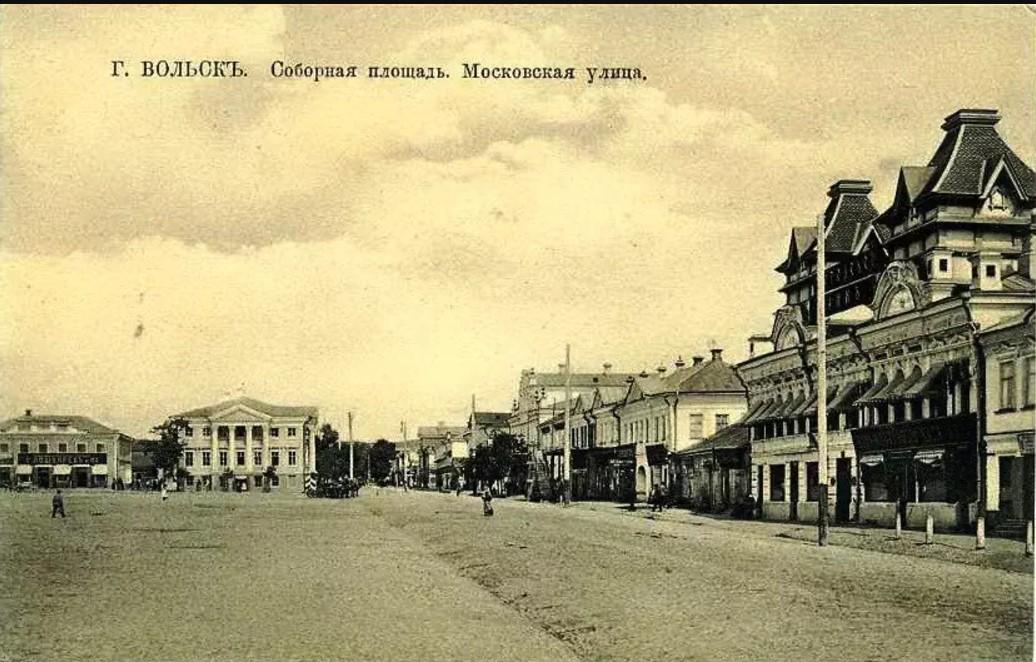 Соборная площадь. Московская улица