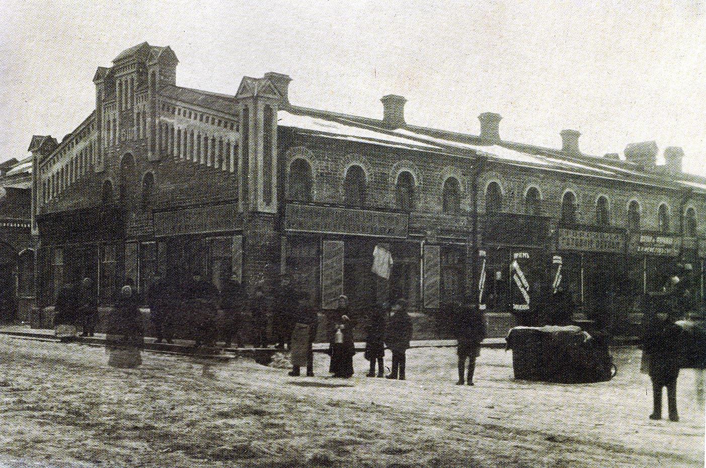 Новобазарная площадь. 1912