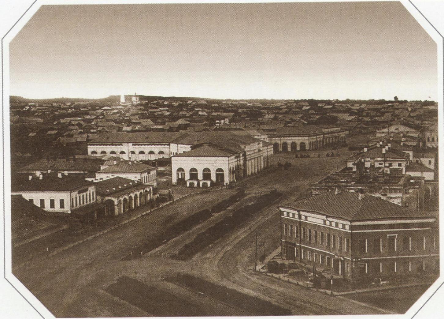 1867. Большая Саратовская улица. Гостиный двор