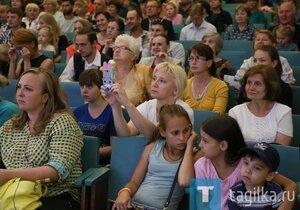 Нижний Тагил,конкурс,молодая семья,дети