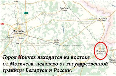 Krichev.jpg
