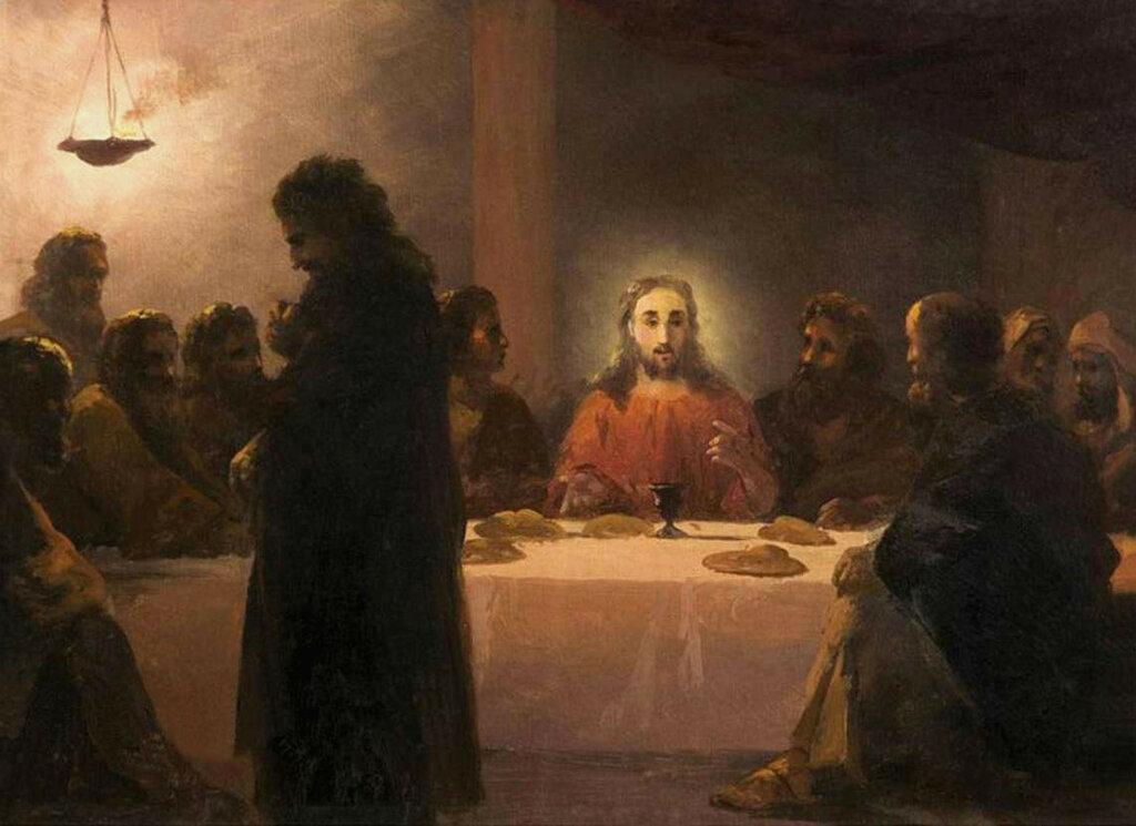 Тайная вечеря 1890 год