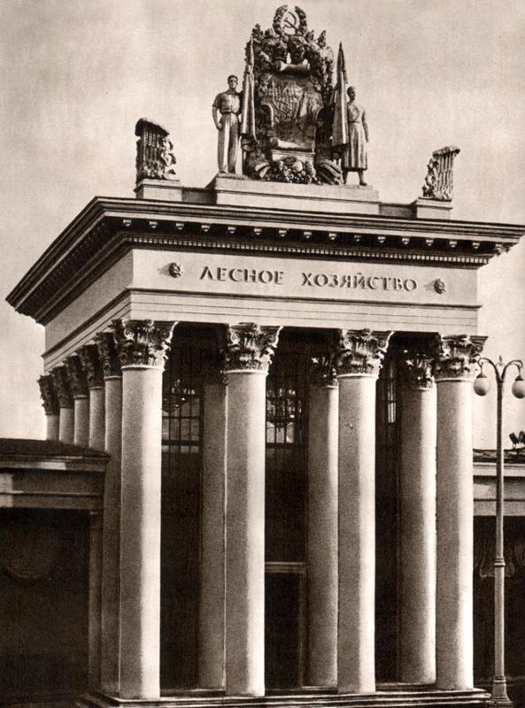 ЛХ,  1954 год