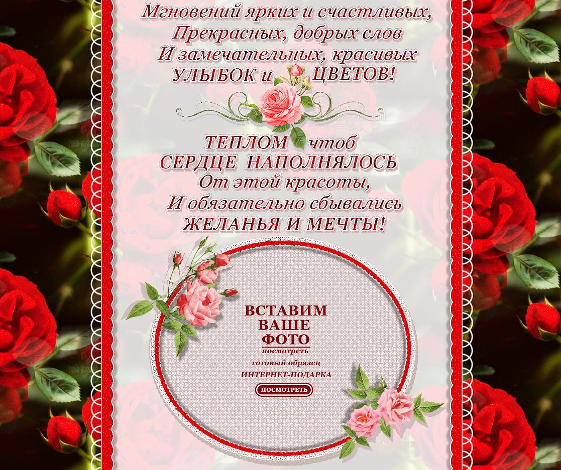 https://img-fotki.yandex.ru/get/237726/164848982.36/0_1a26e4_28377344_orig