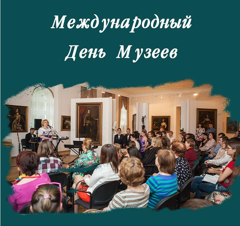 Открытка 18 мая. С Международным днем музеев! открытки фото рисунки картинки поздравления