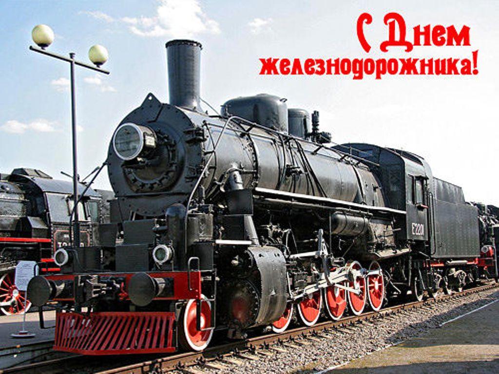 День железнодорожника. Военно-санитарные поезда