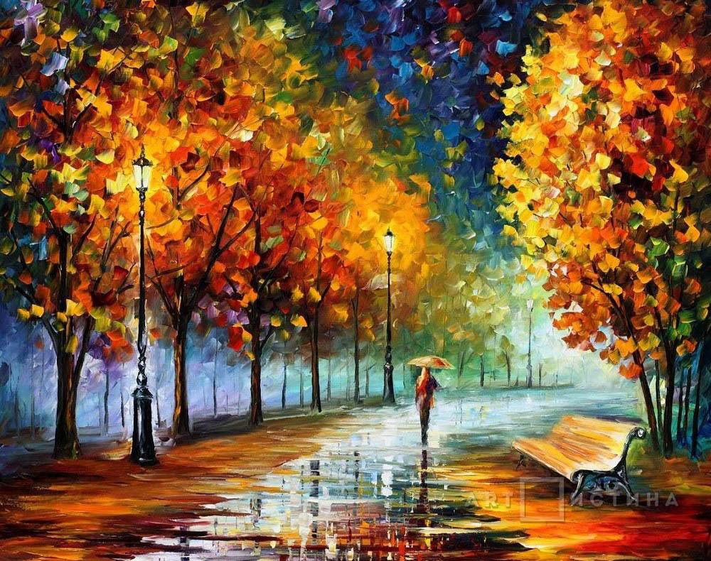 Осенний марафон Леонида Афремова открытки фото рисунки картинки поздравления