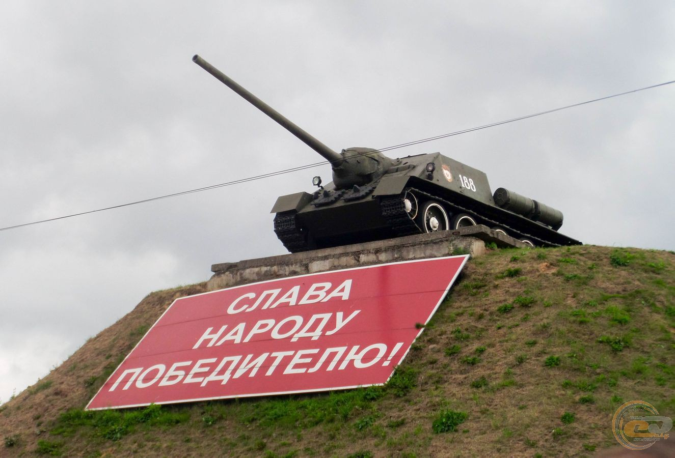 Открытки день танкиста. Слава народу победителю!