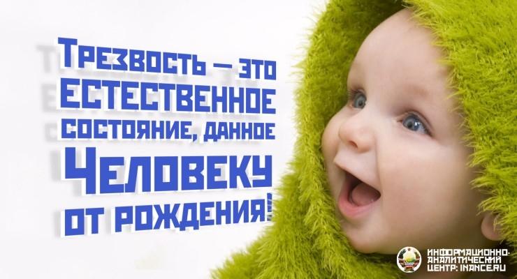 Открытки. День трезвости! Поздравляем! открытки фото рисунки картинки поздравления