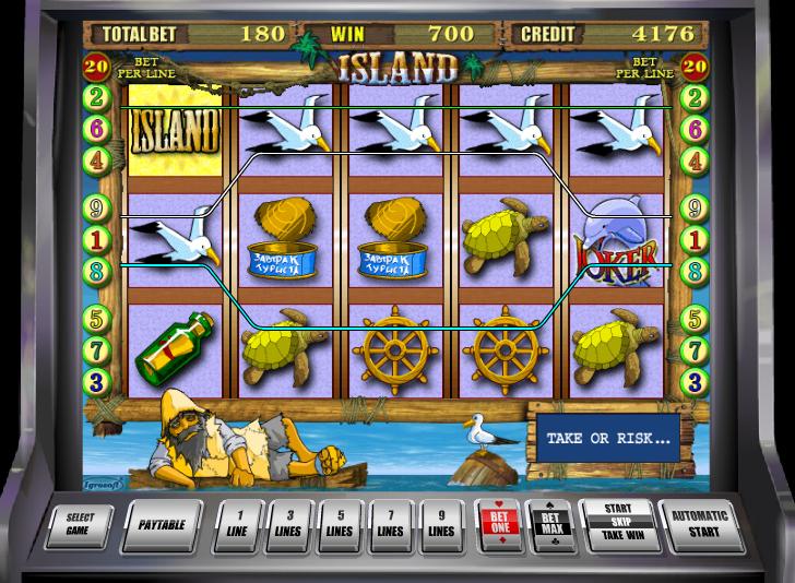 игровой слот на деньги онлайн