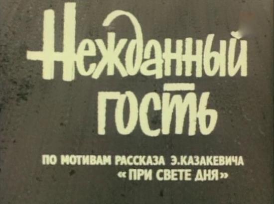 http//img-fotki.yandex.ru/get/237726/222888217.2ed/0_15fc_aaa334_orig.jpg