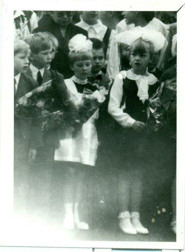 1 сентября 1995 года. Школьная линейка