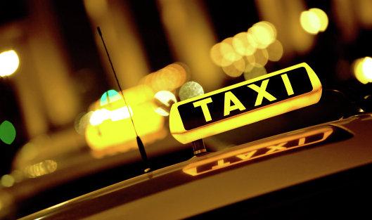 «Лаборатория Касперского»: в приложении для вызова такси обнаружен атакующий банковский троянец