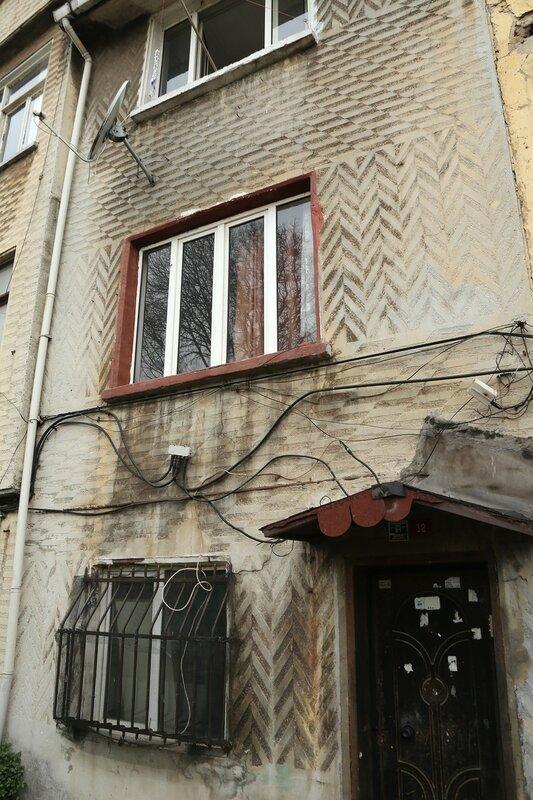 Istanbul.  Shadyrvan Street (Şadırvan Sokak)