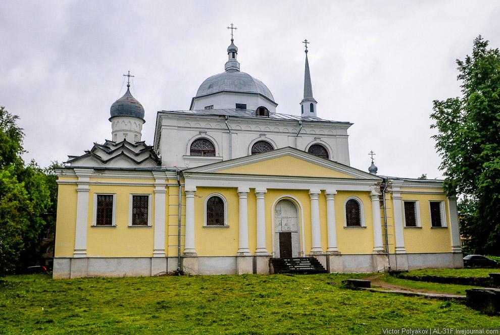 16. Новгород – город церквей . Кажется, здесь нет такого места, с которого бы не было видно хот