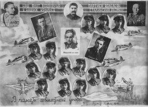 Выпуск лётчиков школы им. В.П.Чкалова. 1940 г