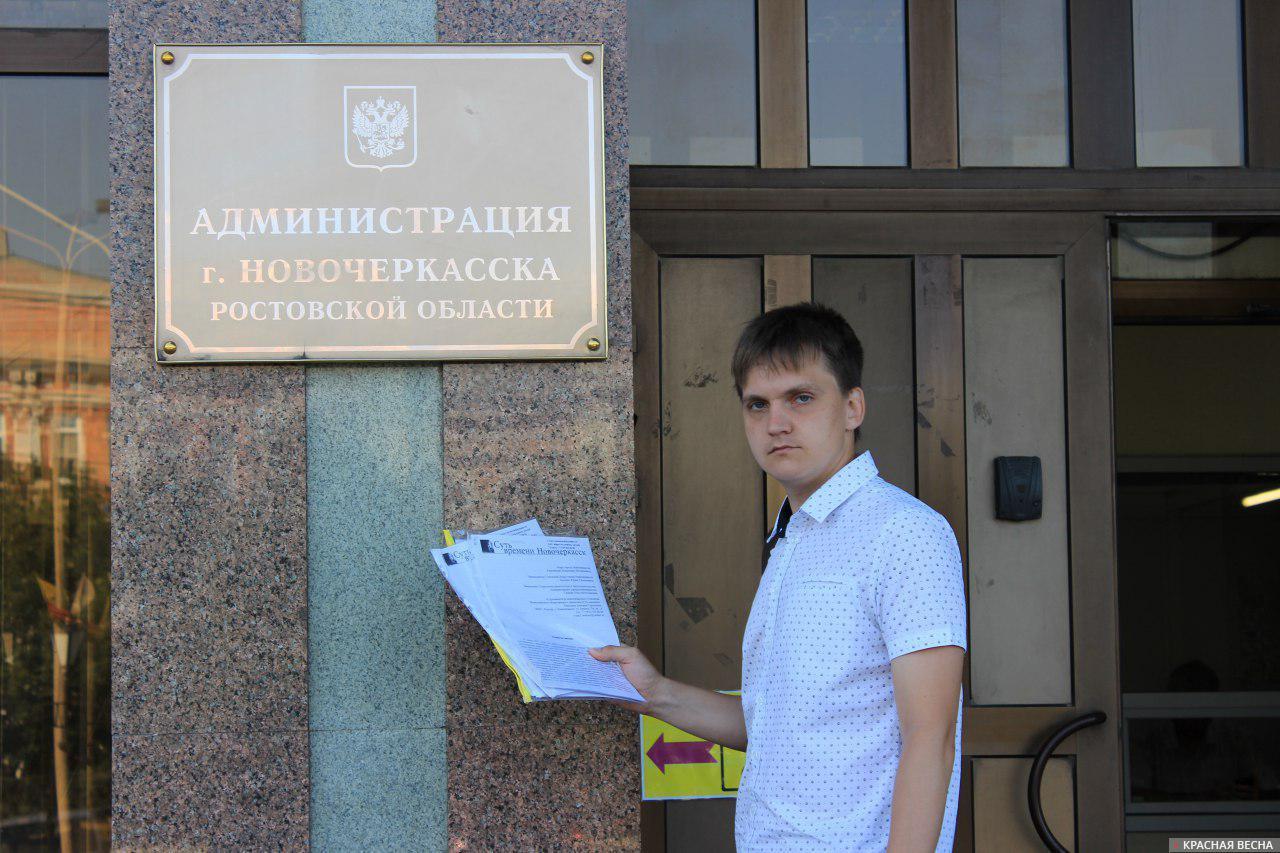20170807_13-59-Открытое письмо против переименования улицы передано властям Новочеркасска