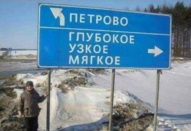 Угадай страну по фотографии