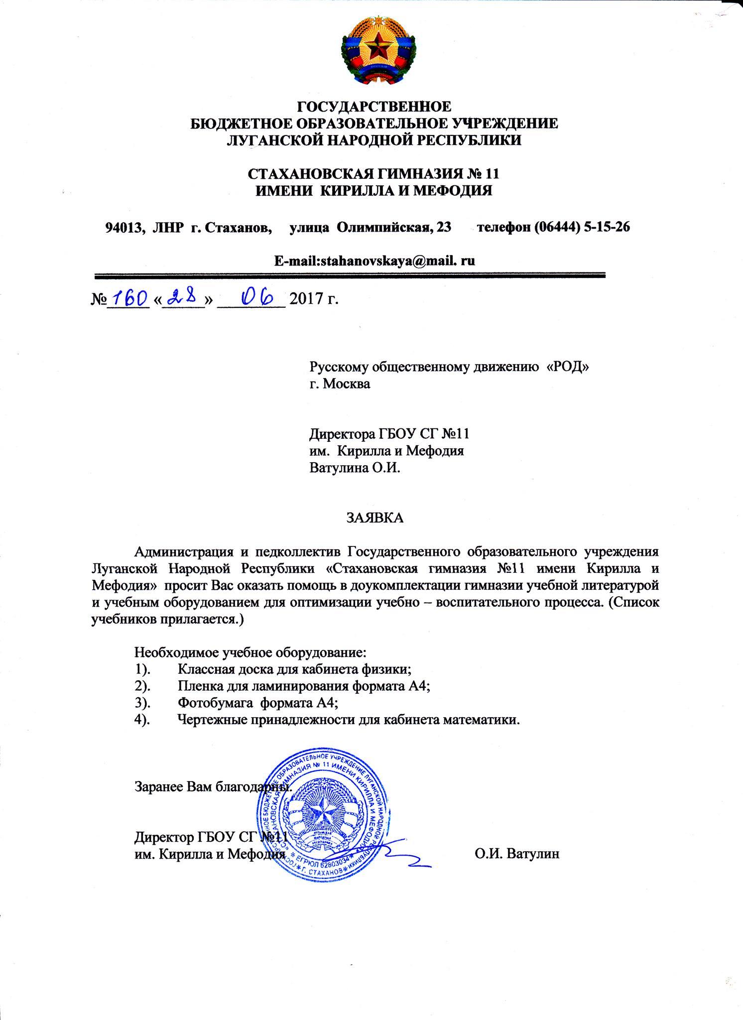 https://img-fotki.yandex.ru/get/237726/36058990.62/0_1657bd_ff574109_orig