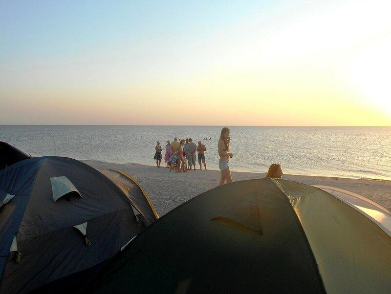 У моря вечернего ... DSCN4448.JPG