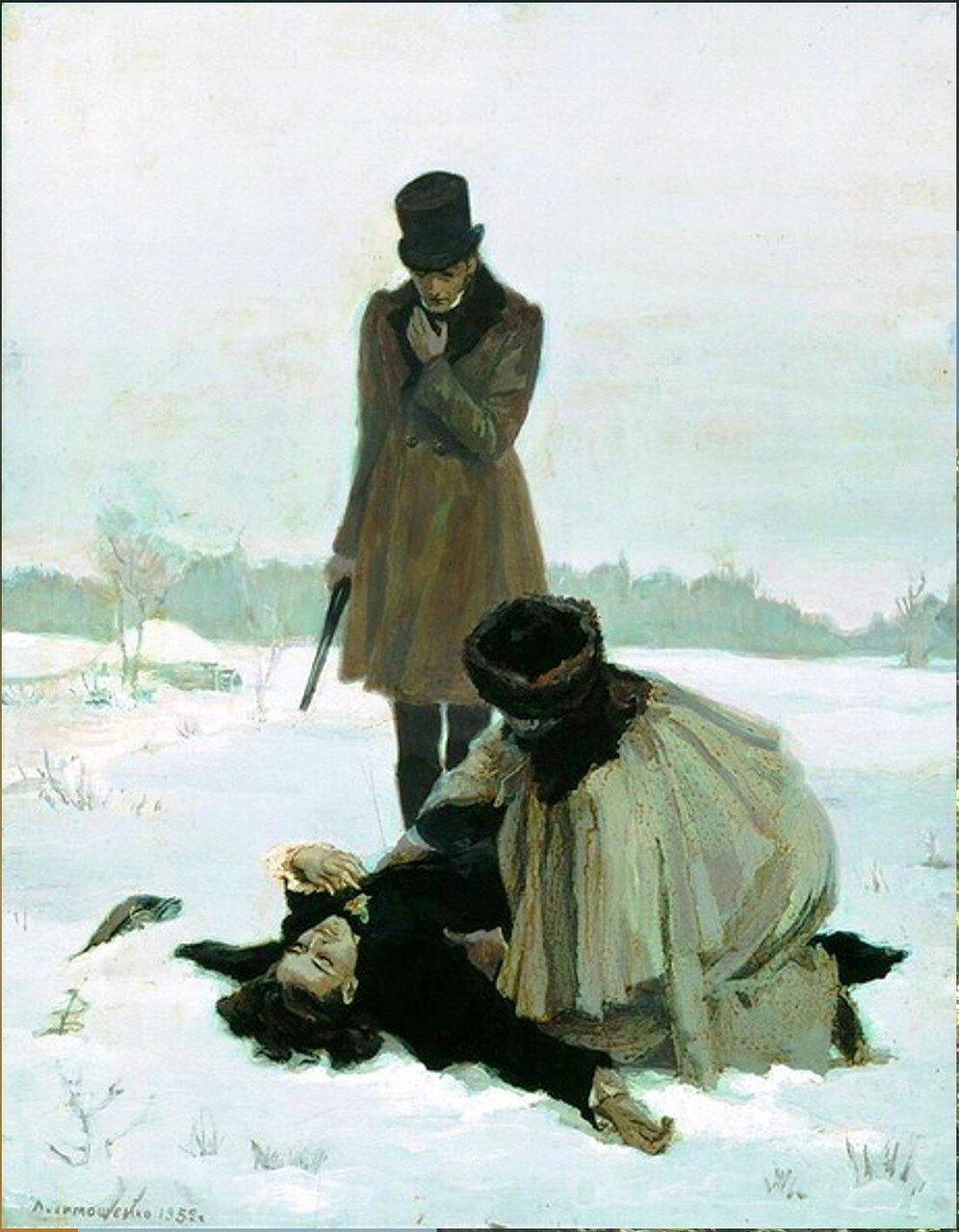 Рукою стиснув пистолет ... Иллюстрации к роману Евгений Онегин Лидии Тимошенко (1903–1976) .jpg