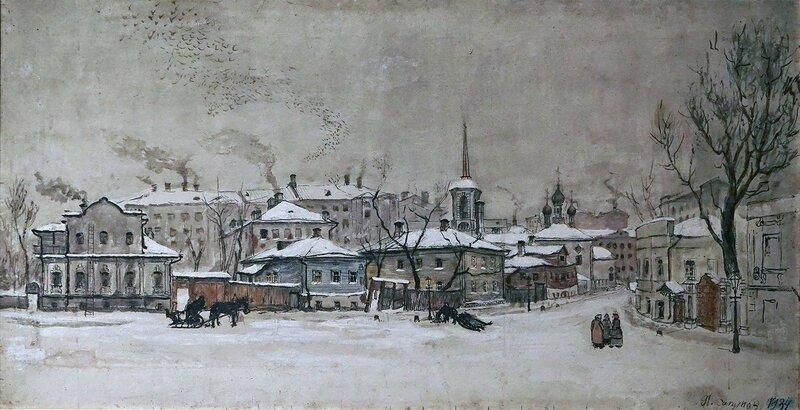 П.И. Сапунов. 2-й Зачатьевский 34.jpg