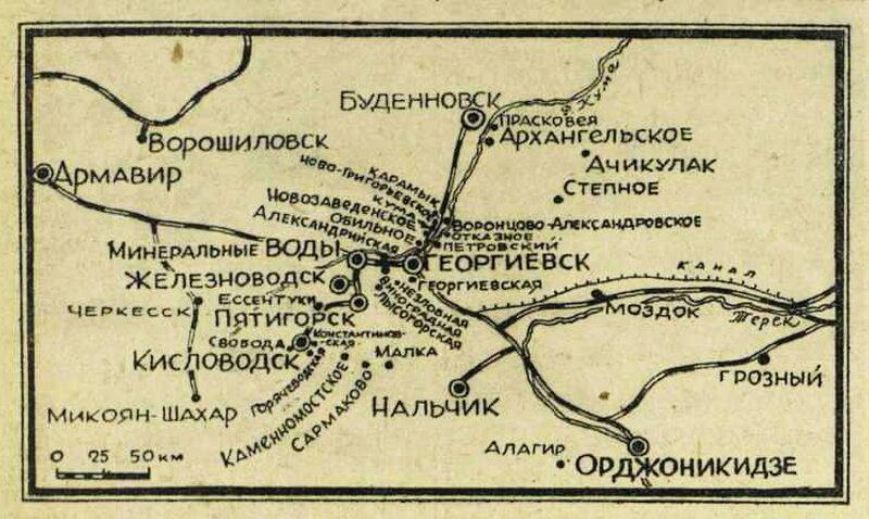 битва за Кавказ, «Красная звезда», 12 января 1943 года