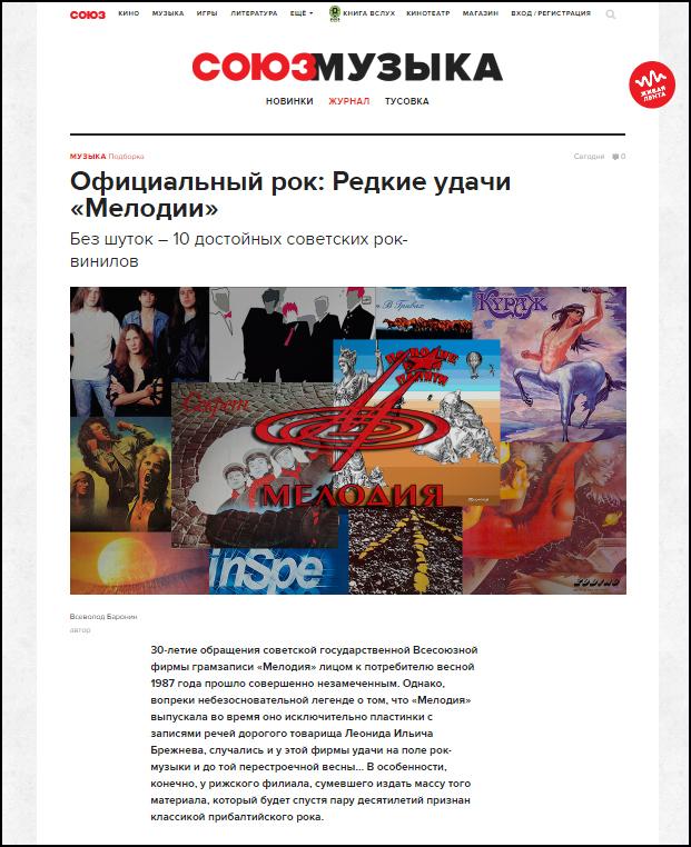 10_LP_USSR.jpg