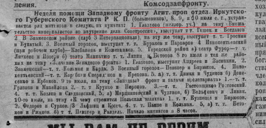 vlast_truda.08.08.1920_hasek.png