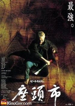 Zatoichi - Der blinde Samurai (2003)
