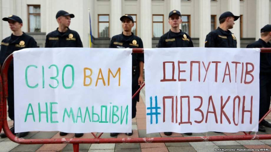 Депутаты и коррупция. Украинцам пора составлять черные списки (обзор прессы)
