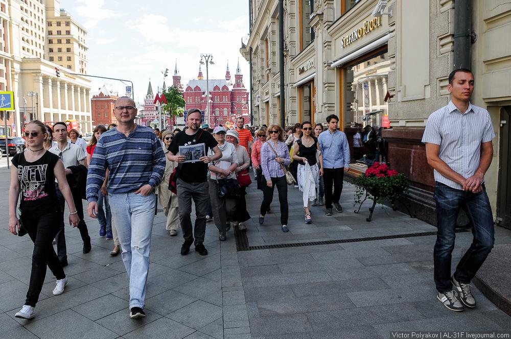 Москва на связи