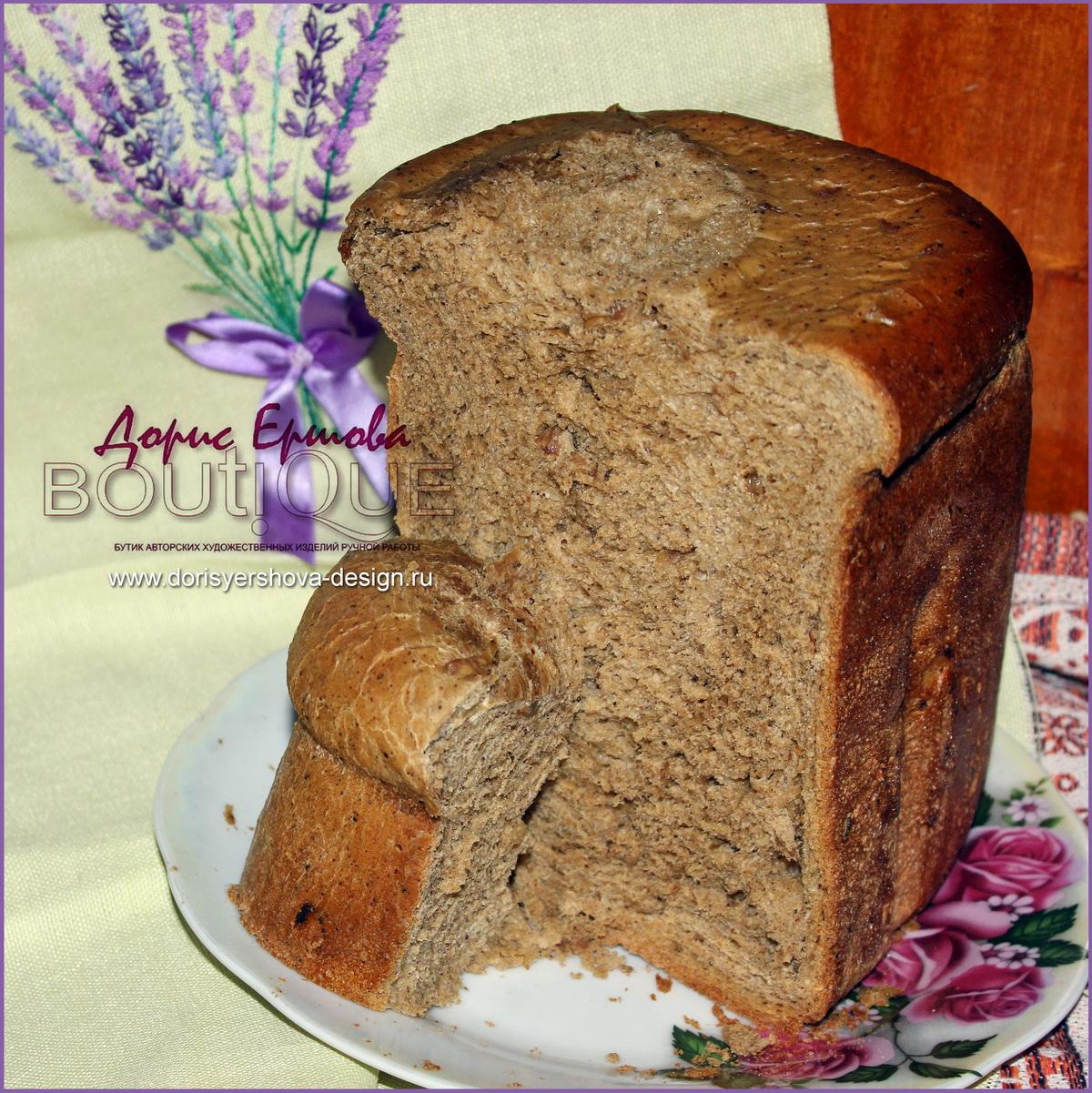 хлеб из хлебопечки. фото Дорис Ершова