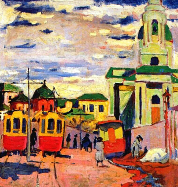 Улица Москвы, 1910, Русский музей
