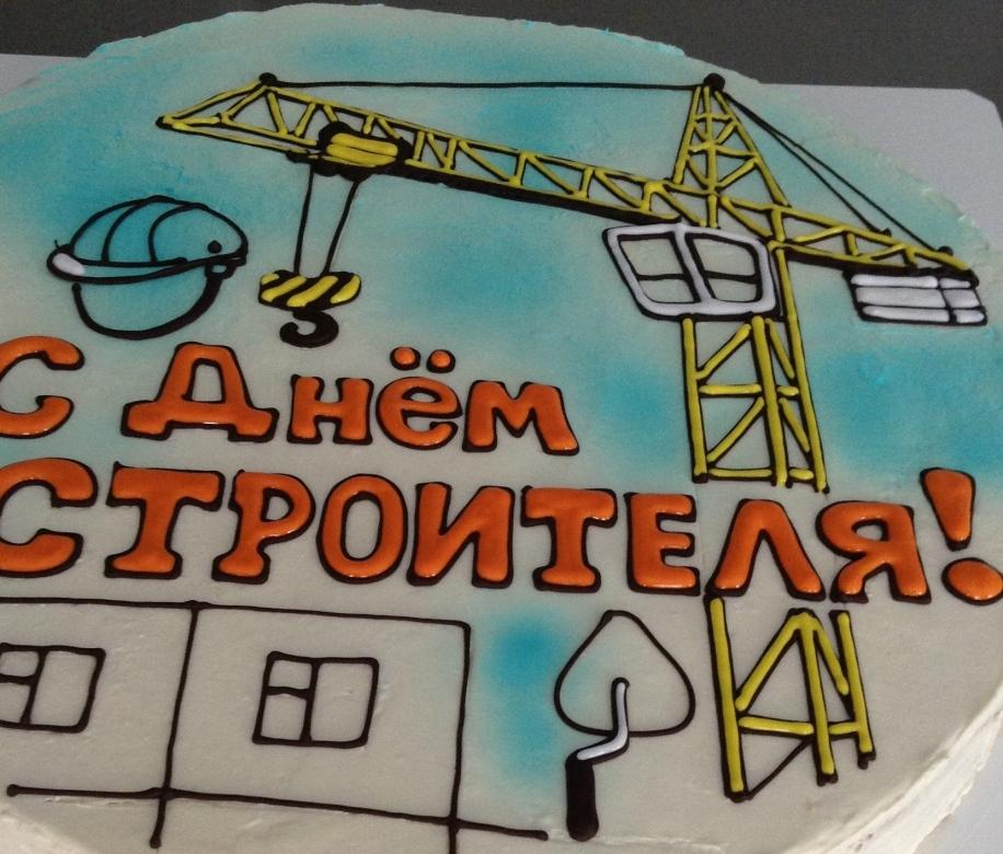 Открытки для, открытки с днем строителя своими руками