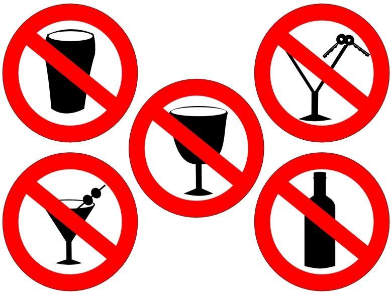 Нет алкоголю! открытки фото рисунки картинки поздравления
