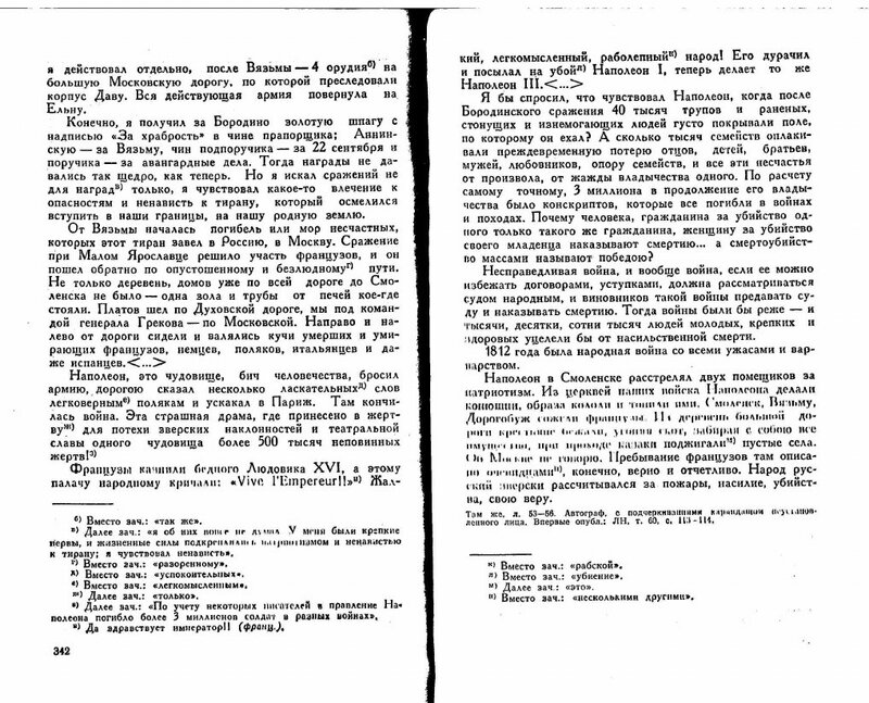 https://img-fotki.yandex.ru/get/237815/199368979.51/0_1fd179_4c0bf370_XL.jpg