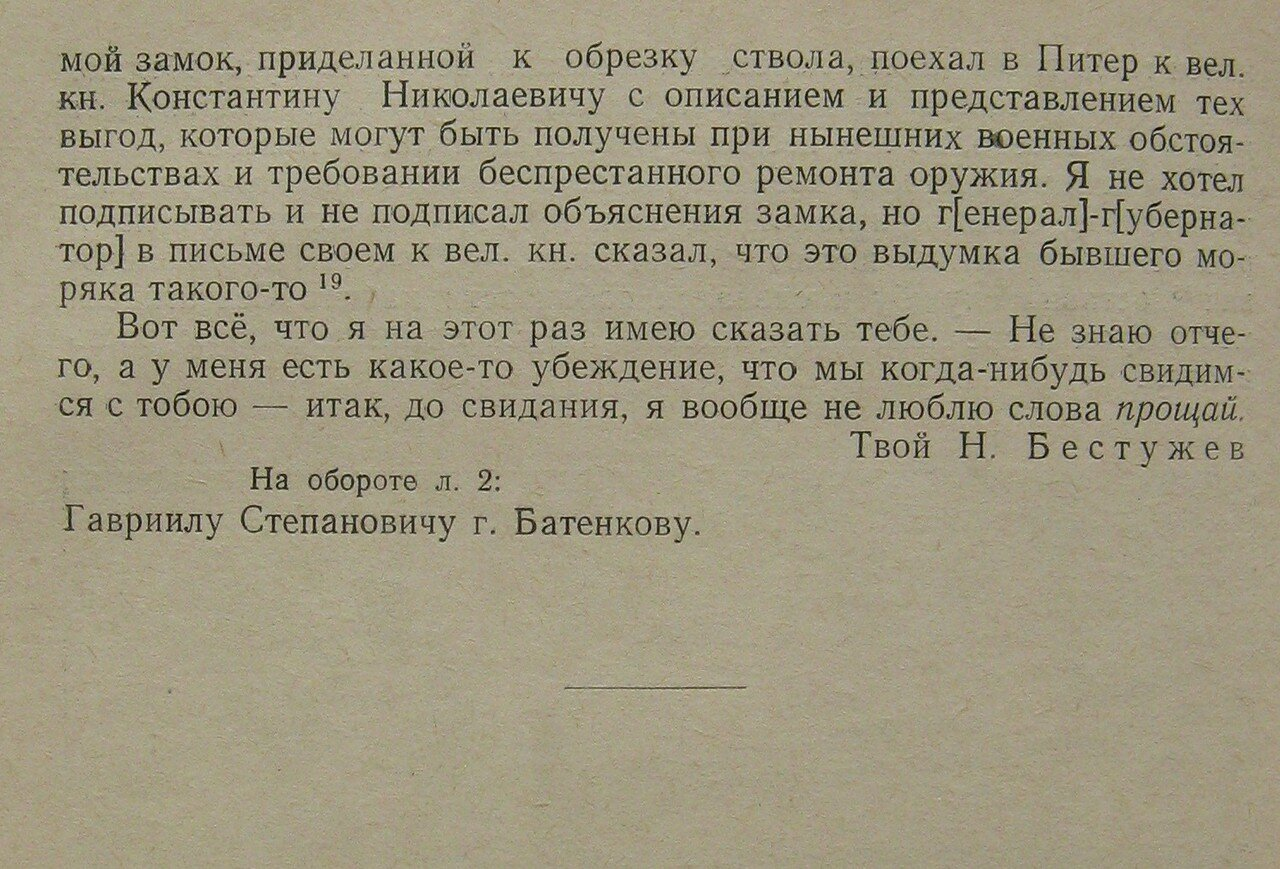 https://img-fotki.yandex.ru/get/237815/199368979.52/0_1fdd28_4320dc6f_XXXL.jpg