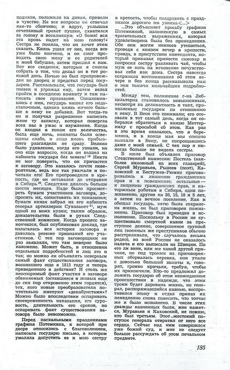 https://img-fotki.yandex.ru/get/237815/199368979.60/0_201d2b_a1d43dfe_XXXL.jpg