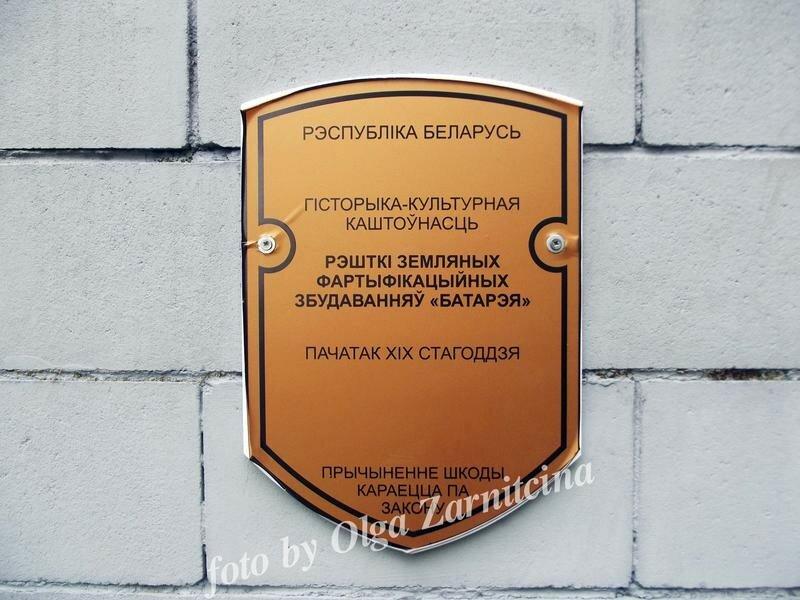 https://img-fotki.yandex.ru/get/237815/199368979.66/0_2035d3_9a8d93ca_XL.jpg