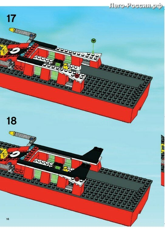 Инструкция LEGO 7906 Fireboat (Пожарный катер)