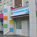 Детская поликлиника №2 стала «бережливой»