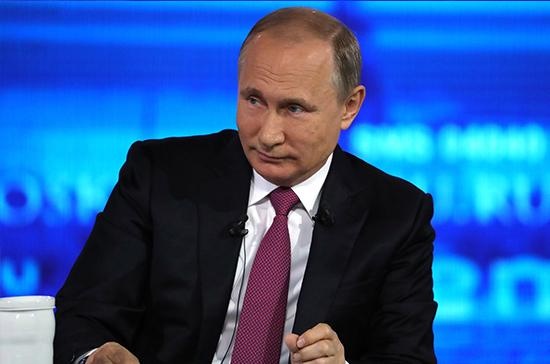 Путин: русская экономика вышла изрецессии