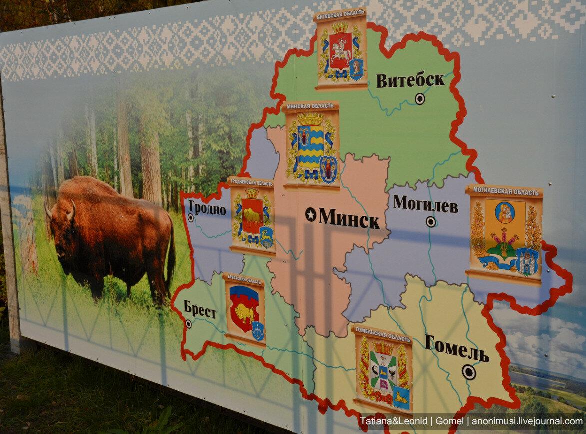 Бесплатные дни в белорусских музеях