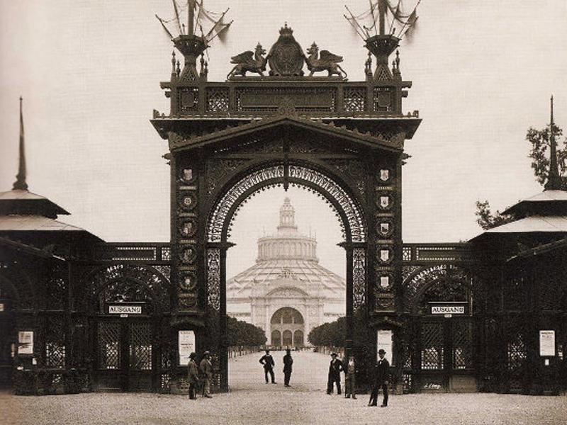 Парк Пратер перестроили к Всемирной выставке в Вене