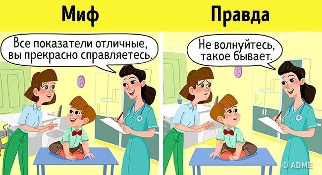 Ухорошей мамы послушные дети