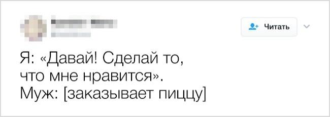 © twitter / ramblinma   12.