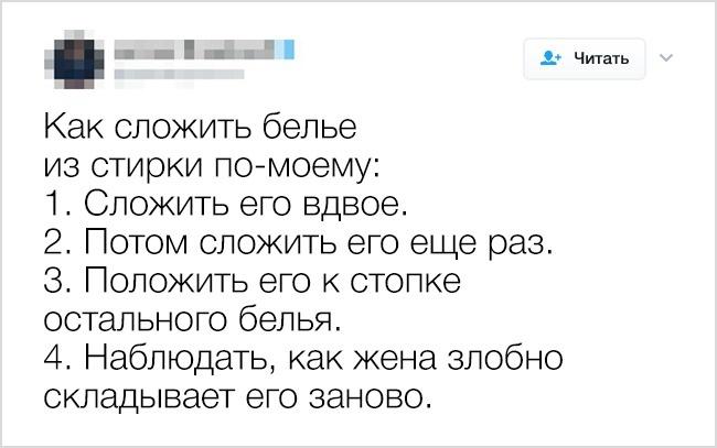 © twitter / XplodingUnicorn   13.